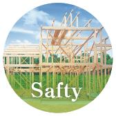 安全 Safty