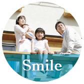 笑顔 Smile